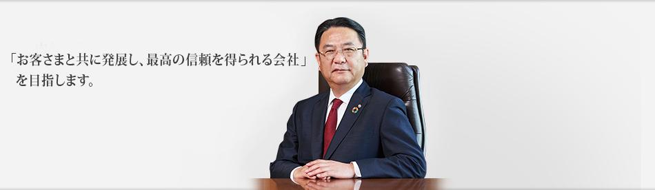 証券 smbc 日興