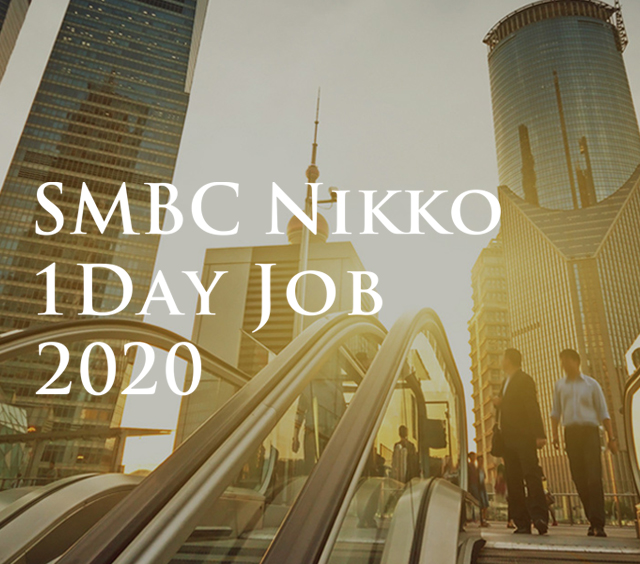 SMBC NIKKO 1Day Job 2020
